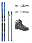 FISCHER VOYAGER CROSS COUNTRY SKI PACKAGE
